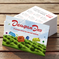 Карманный календарик «Дальфом-ЭКО»— 2014