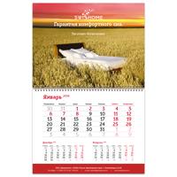 Квартальный календарь SwissHome— 2014