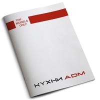 Каталог кухонь «ADM»