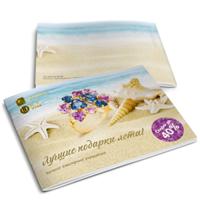 Летний каталог украшений «Адамас» и«UnZo»