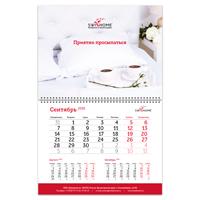 Квартальный календарь SwissHome— 2015