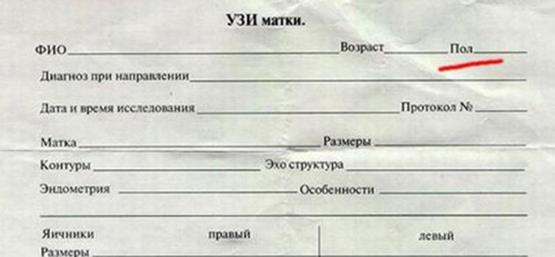 Способ обустроить Россию