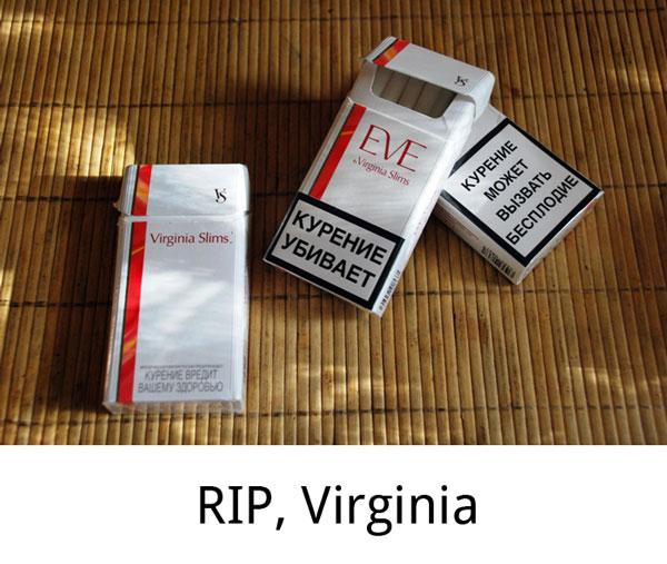 сигареты вирджиния где купить
