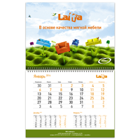 Квартальный календарь «Сибпласт»— 2014