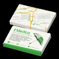 Визитки клиники «ИльМедика»