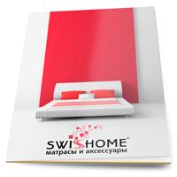 Буклет оматрасах иаксессуарах SwissHome