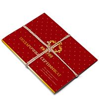 Подарочный сертификат комплекса «Империя»
