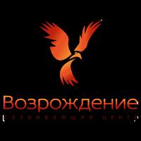 Логотип ивизитки «Возрождения»