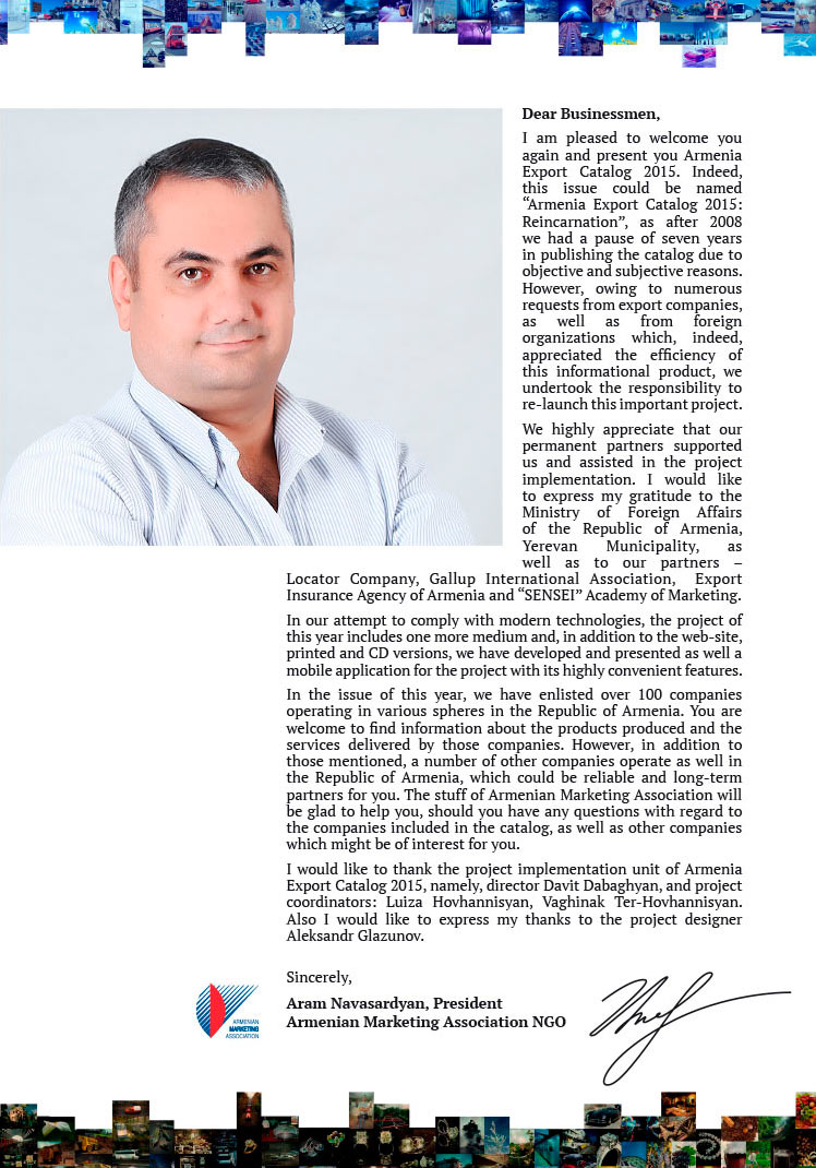 Спасибо от Армянской Ассоциации Маркетинга