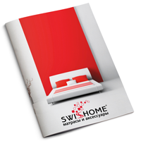 Каталог ибуклет SwissHome— 2016