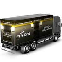 Оформление грузового транспорта SwissHome