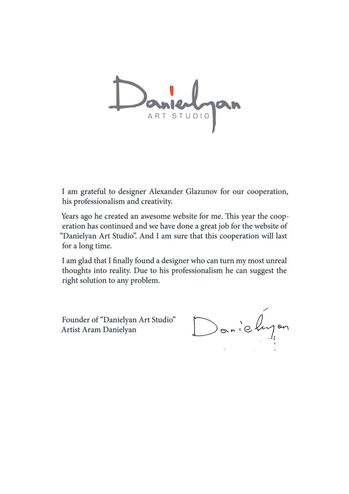 Рекомендация от Арама Даниеляна