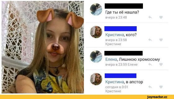 Комментарии из социальных сетей