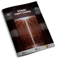 Экспортный каталог Армении 2017–2018