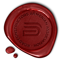 Логотип Армянской Ассоциации Дорожников