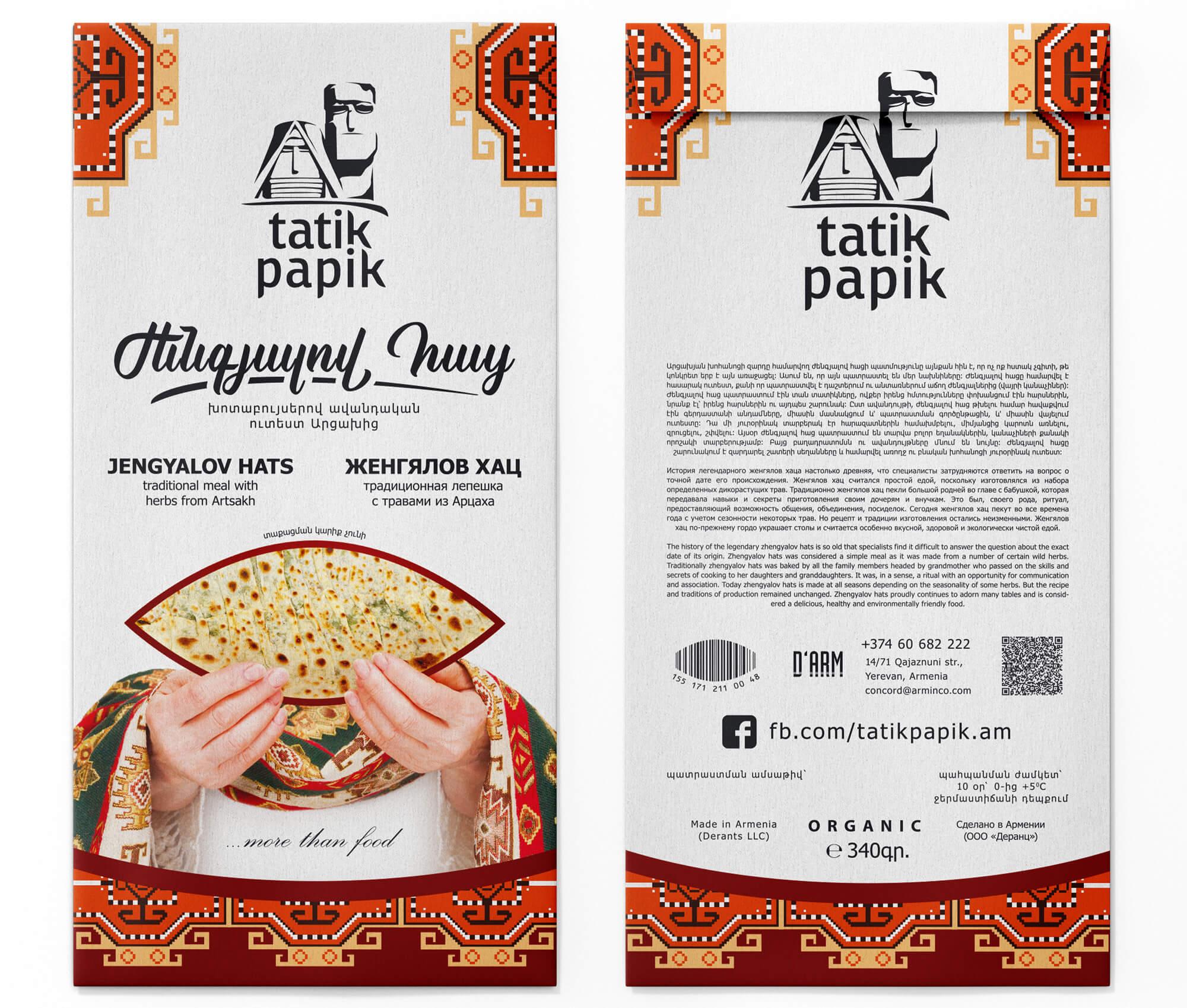 Логотип Tatik Papik иупаковка <nobr>«Женгялов хац»</nobr>