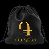 Логотип истиль Армянской апостольской церкви