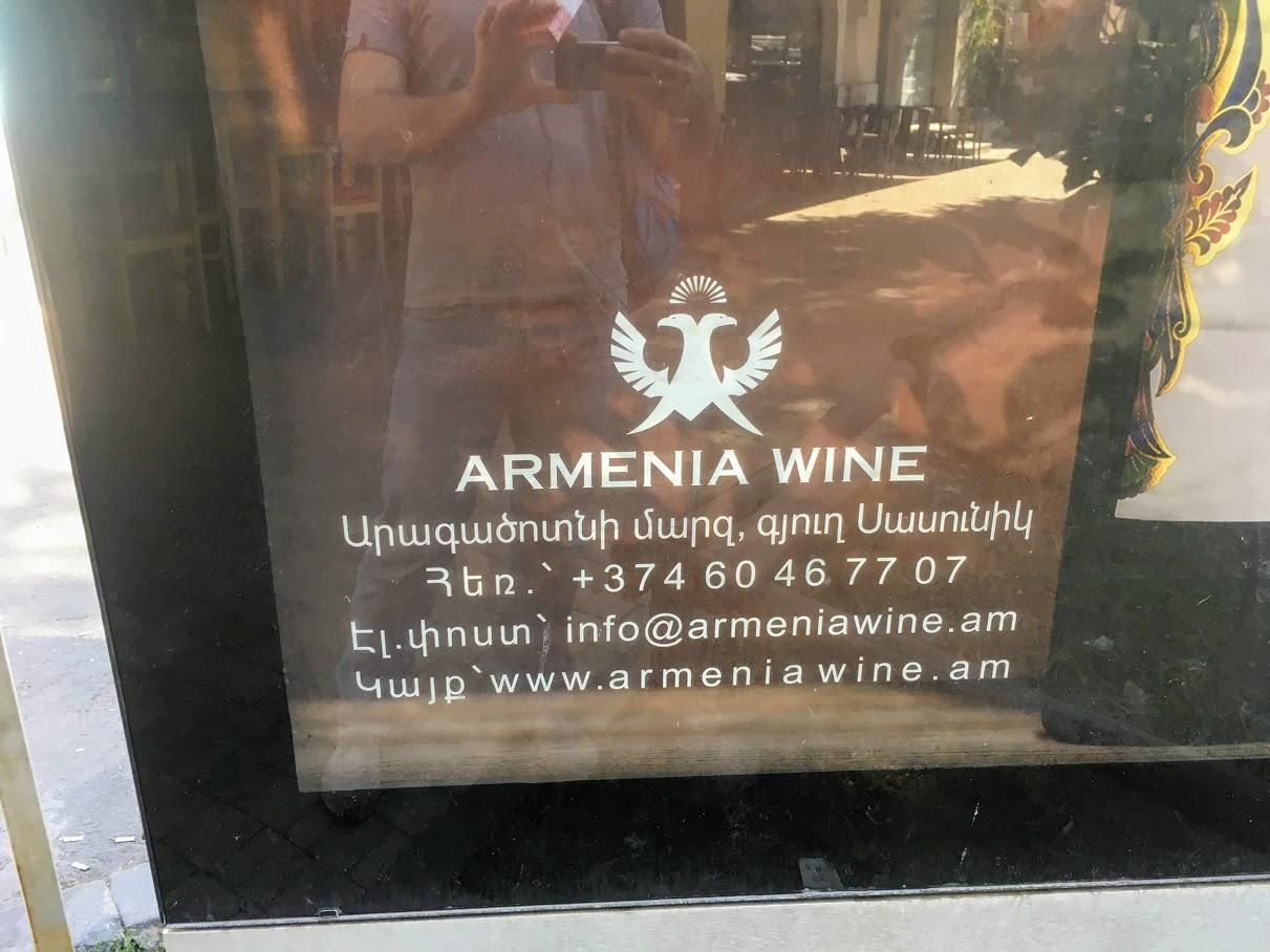 Ормения / Совет дизайнерам #6