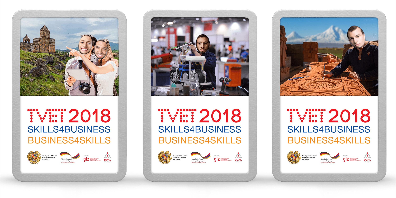Сайт, стиль иоформление конференции TVET 2018