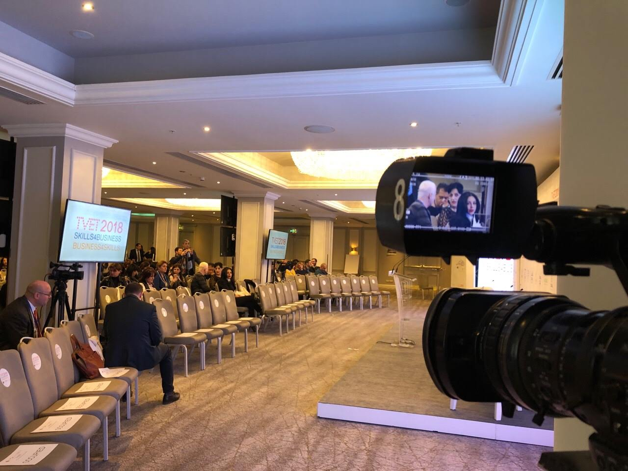 Стиль, сайт иоформление конференции TVET 2018