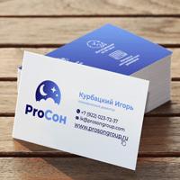 Визитки и бланк для компании ProСон