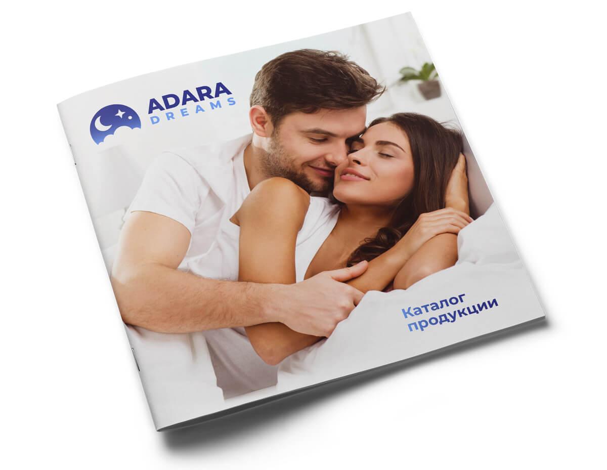 Каталог и буклеты о матрасах ADARA Dreams